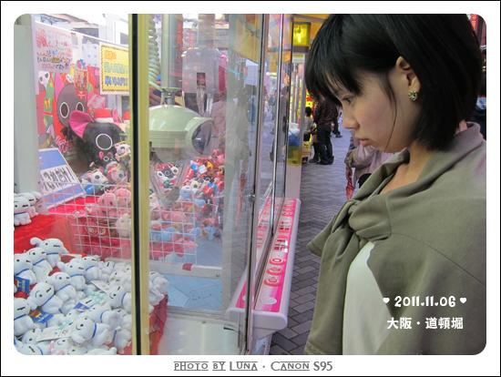 20111106-50道頓堀.jpg