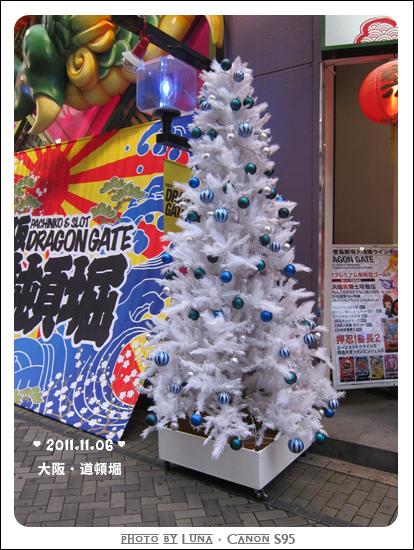 20111106-52道頓堀.jpg
