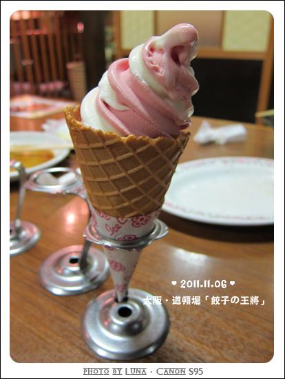 20111106-62道頓堀-王將.jpg