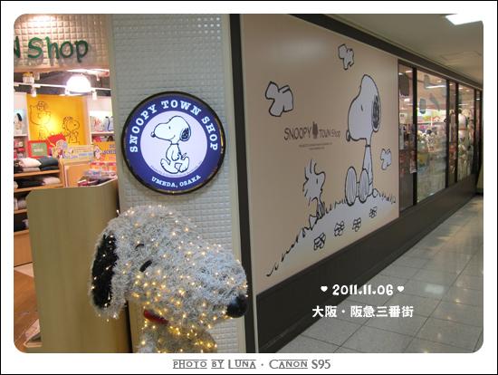 20111106-68阪急三番街.jpg