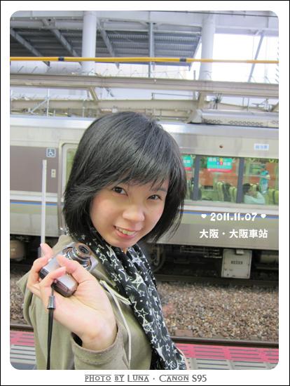 20111107-03大阪車站.jpg