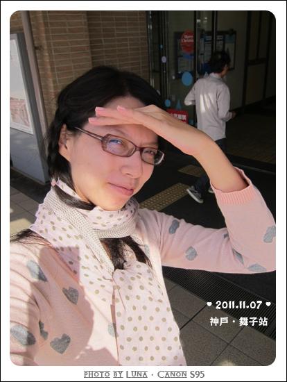 20111107-10舞子站.jpg