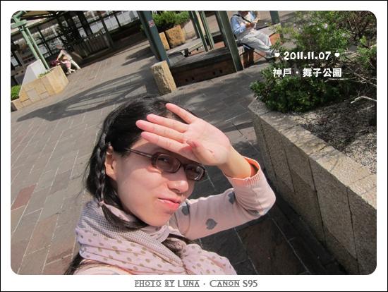 20111107-15舞子公園.jpg