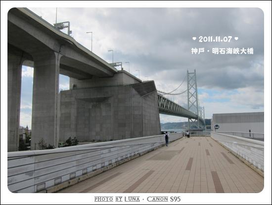 20111107-16明石海峽大橋.jpg