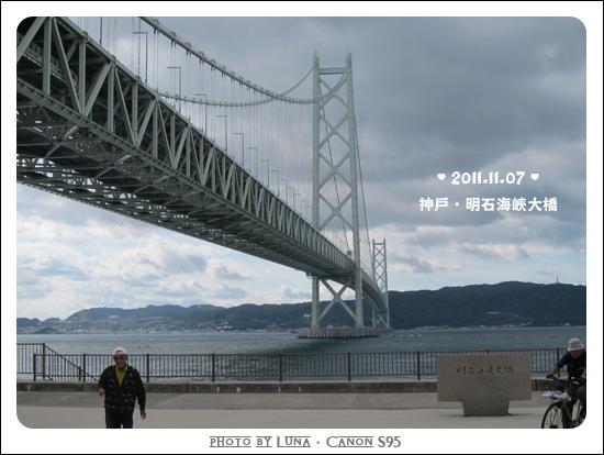 20111107-18明石海峽大橋.jpg