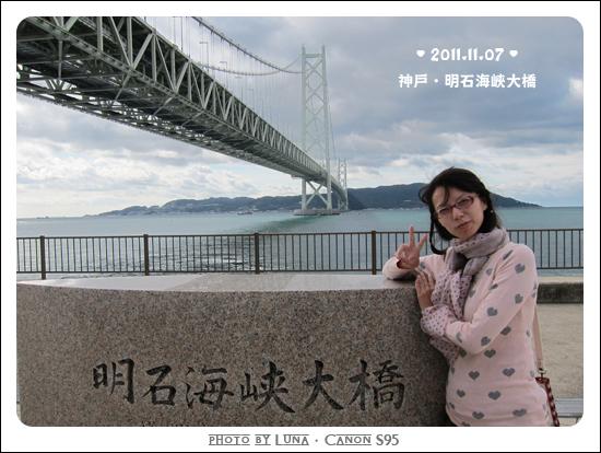 20111107-19明石海峽大橋.jpg