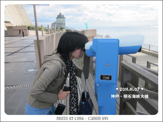 20111107-20明石海峽大橋.jpg