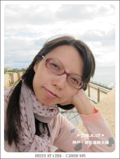20111107-22明石海峽大橋.jpg
