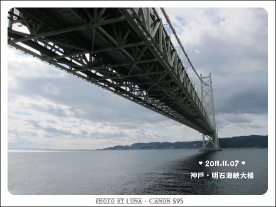 20111107-21明石海峽大橋.jpg