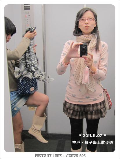 20111107-27舞子海上展望台.jpg