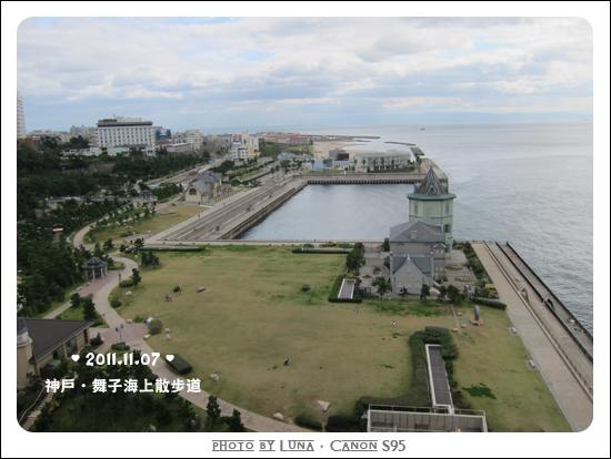 20111107-29舞子海上展望台.jpg