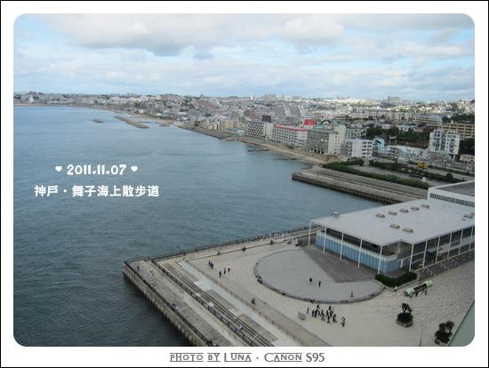 20111107-30舞子海上展望台.jpg