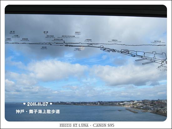 20111107-31舞子海上展望台.jpg