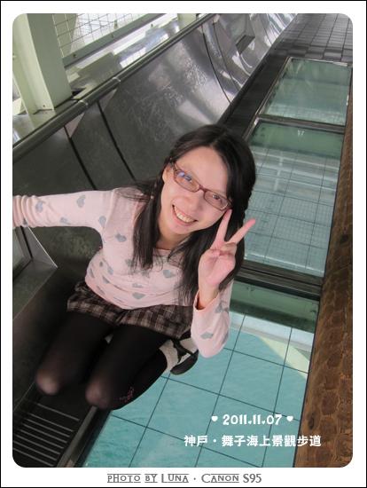 20111107-33舞子海上展望台.jpg