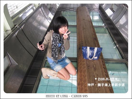 20111107-34舞子海上展望台.jpg