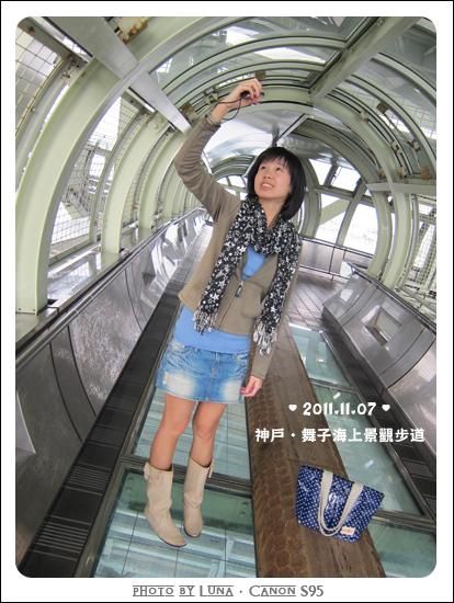 20111107-35舞子海上展望台.jpg