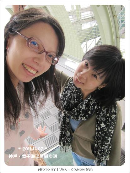20111107-36舞子海上展望台.jpg