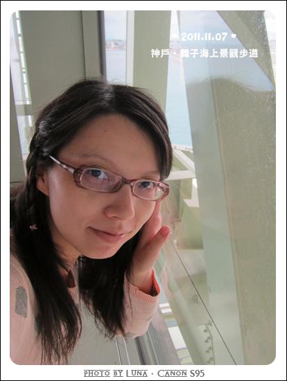 20111107-38舞子海上展望台.jpg