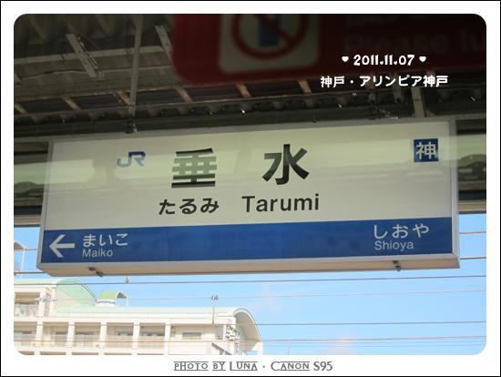 20111107-41三井outlet