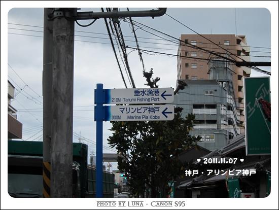20111107-43三井outlet