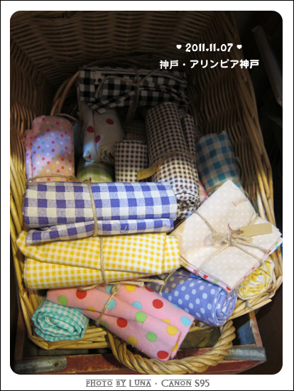 20111107-45三井outlet