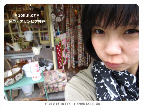 20111107-46三井outlet