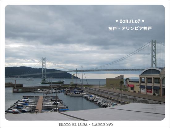 20111107-51三井outlet