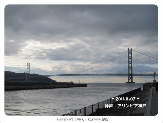 20111107-52三井outlet