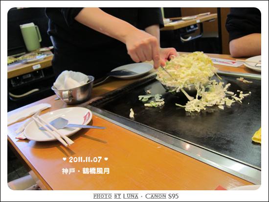 20111107-58鶴橋風月