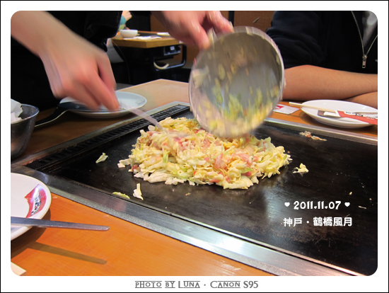 20111107-59鶴橋風月