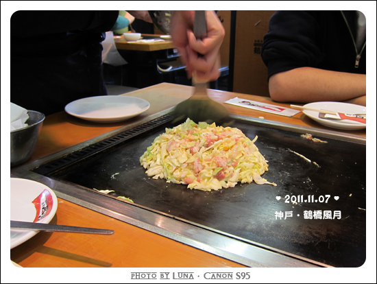 20111107-60鶴橋風月