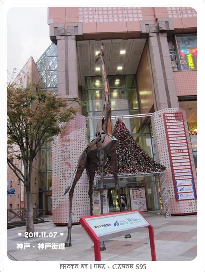 20111107-68神戶街道