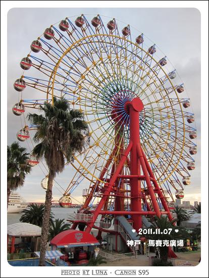 20111107-71馬賽克廣場