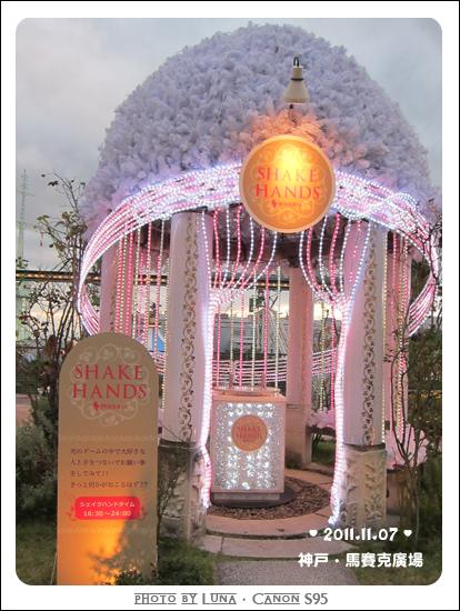 20111107-80馬賽克廣場