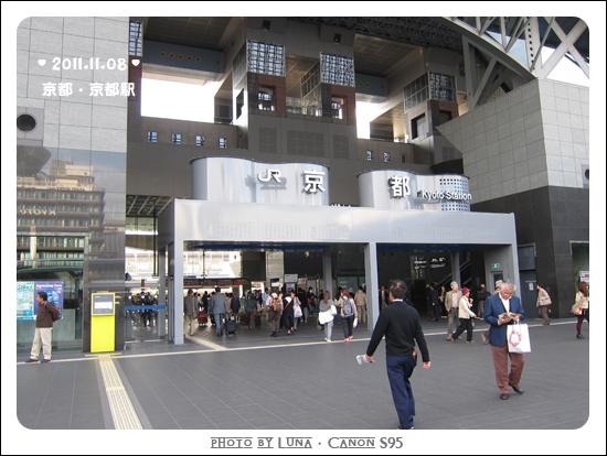 20111108-01京都站