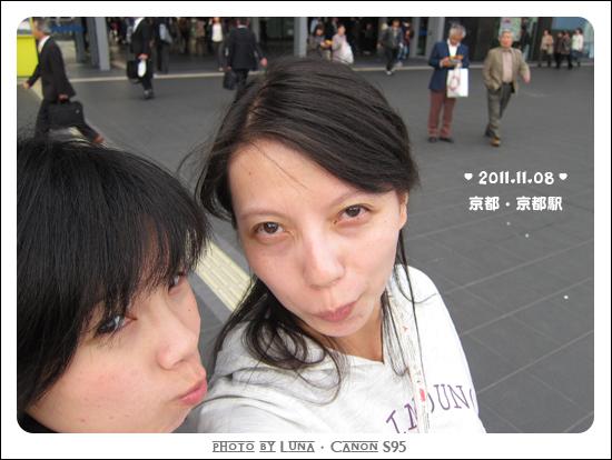 20111108-05京都站