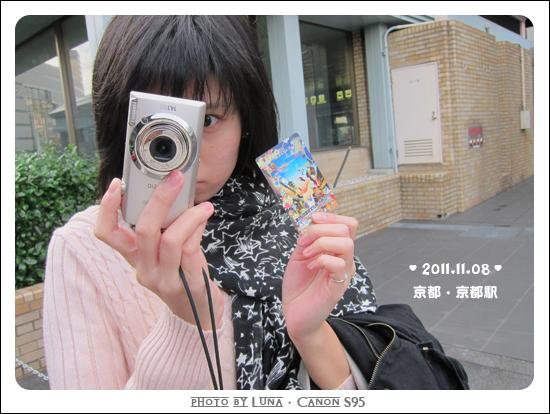 20111108-09京都站