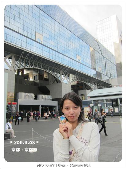 20111108-11京都站