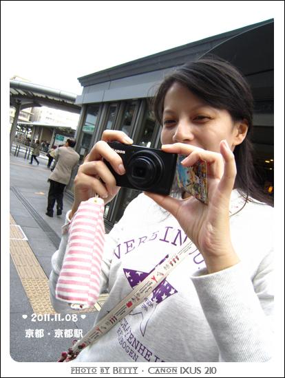 20111108-10京都站