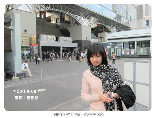 20111108-12京都站