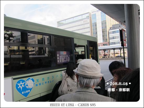 20111108-13京都站