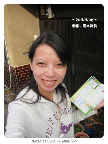 20111108-15岡本織物