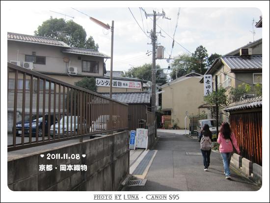 20111108-18岡本織物