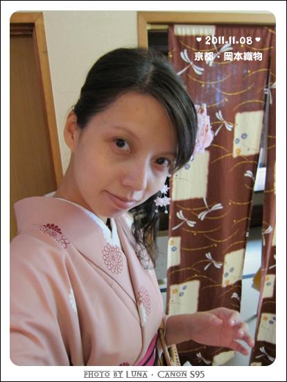 20111108-21岡本織物