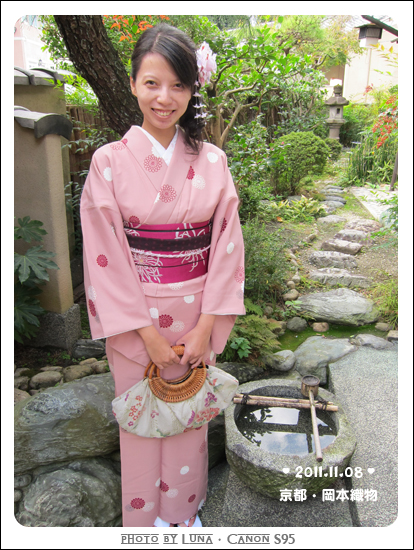 20111108-23岡本織物