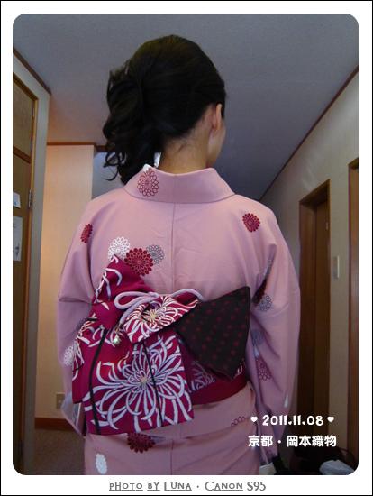 20111108-25岡本織物