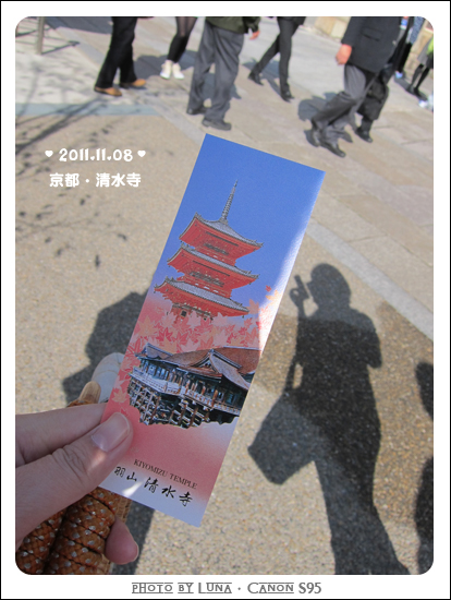 20111108-31清水寺