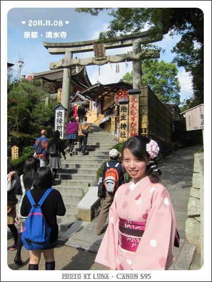 20111108-38清水寺