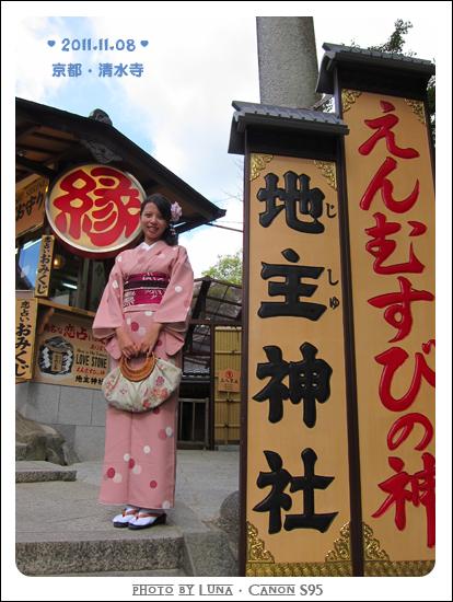 20111108-39清水寺