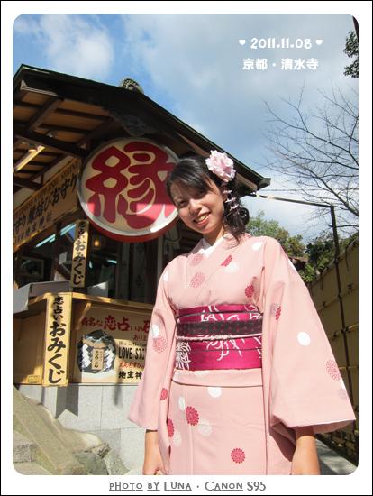 20111108-40清水寺